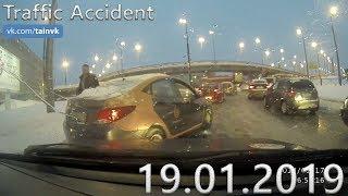 Подборка аварий и дорожных происшествий за 19.01.2019 (ДТП, Аварии, ЧП, Traffic Accident)