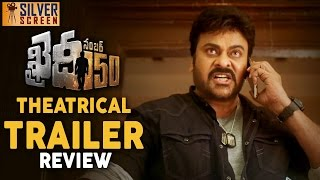 Video Khaidi No 150 Official Theatrical Trailer Review | Mega Star Chiranjeevi |V V Vinayak |DSP