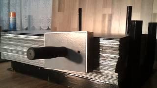 preview picture of video 'Magnetyczny Rozdzielacz Blach MRB-04'