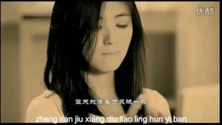 没有你陪伴真的好孤单 - Mei you ni pei ban zhen de hao gu dan