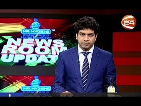 Newsroom Update | নিউজরুম আপডেট | 14 July 2020