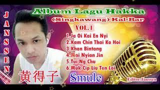 Album Hakka Song(Singkawang Kalbar)Cover By.janssen (Smule)