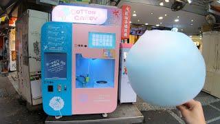 Cotton Candy Vending Machine