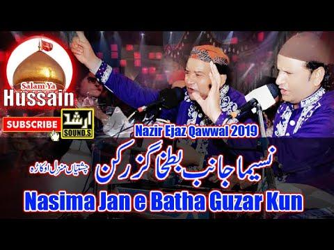 Nasima Jan e Batha Guzar Kun By Nazir Ejaz Faridi Qawwal 2019 [ Chishtia Manzal ] Arshad Sound Okara