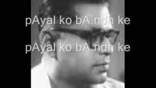 Piya Milan Ko Jaana (Song & Lyrics)-Kapal Kundla (1939)