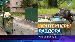 Мусорный конфликт разгорается на улице Парковая