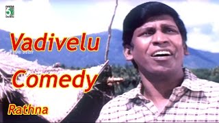 Vadivelu Comedy | Rathna Full Movie Comedy