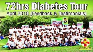 72Hrs Diabetes Tour | Original Video ,( Feedback & Testimonals April 2018 ) U.A.E Abu Dhabi - DIABETES