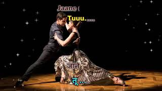 Ek din teri raahon mein - Naqaab - Karaoke Highlighted Lyrics