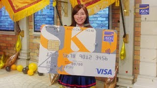 SKE4810周年記念イオンカードSKE48、デビュー