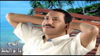 تحميل اغاني Araby El Soghayar - MESH BEL3ETAB 1 \1 عربى الصغير - مش بالعتاب MP3