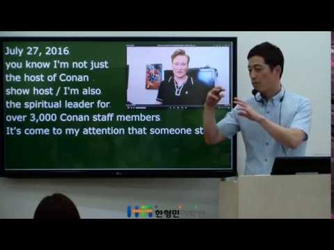 한형민어학원 특강 [0727] Conan Hunts Down His Assistant's Stolen Gigolos Mug (видео)