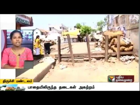 A-Compilation-of-Trichy-Zone-News-06-04-16-Puthiya-Thalaimurai-TV