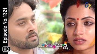 Naa Peru Meenakshi | 24th August 2019  | Full Episode No 1321 | ETV Telugu