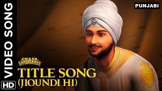 Djpunjab Chaar Sahibzaade All Songs