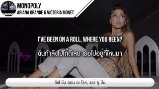 แปลเพลง MONOPOLY   Ariana Grande & Victoria Monét