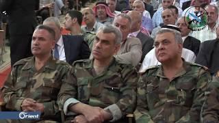 تحميل اغاني اللواء جميل الحسن قائد ميليشا المخابرات الجوية يهدد أهالي درعا - سوريا MP3