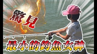 驚見年紀最小的釣魚女神力戰群雄!!一日系列 見習釣魚裁判 來看看裁判都在做什麼? 三司達SHIMANO BASS比賽 漁樂爽報 (Fishing Fun News)【 釣魚】垂釣 EP38