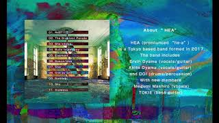 HEA -ヒア- 1st Album 「Goddess」trailer