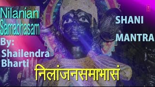 Shani Mantra Nilanjan Samabhasam Stuti Sampoorna Shani Vandana