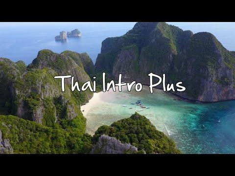 Thai Intro Plus Video