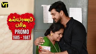 Kalyanaparisu Weekly Promo | Epi 1685 - 1687 | Sun TV Serials | Vision Time