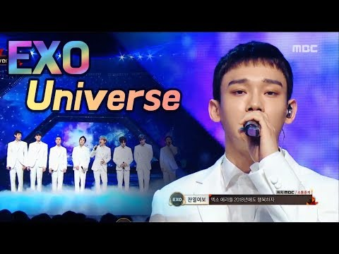 [Initial Released Stage] EXO - Universe, 엑소 - Universe @2017 MBC Music Festival