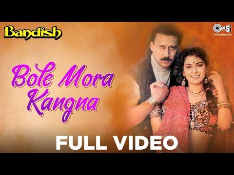 Bole Mera Kangana Tere Bina Sajna - Video Song | Bandish | Juhi Chawla, Jackie Shroff