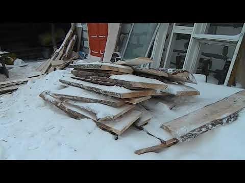 Купил горбыль.Доски в дровах.