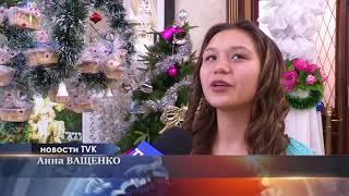 Ноутбуки и одежду подарили детям на Президентской ёлке в Шымкенте