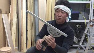 【木工DIY】好きな角度で切れる丸鋸定規!フリーアングルの使い方! シンワ測定 長岡京市 リフォームの佳建(よしけん)