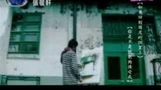 Hins Cheung - Wu Neng Wei Li MV