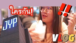 [ENG CC] The New JYP Building & The Lovely Ikseong Dong! | jaysbabyfood