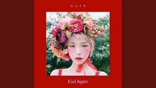 Gain - Carrie (The First Day)