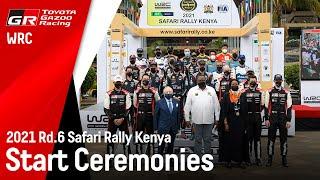 TGR WRT Safari Rally Kenya 2021 - START CEREMONIES