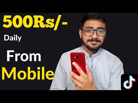 Online Earning App | How To Earn Money Online On Mobile | Online Earning in Pakistan | HBA Services