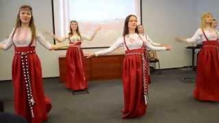 Сила Берегини. Танец 1