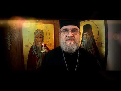 OTCOVIA PÚŠTE (7) - Sv. Izák Sýrsky