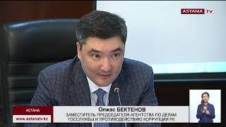 Министров могут обязать подавать в отставку из-за коррупции среди подчиненных