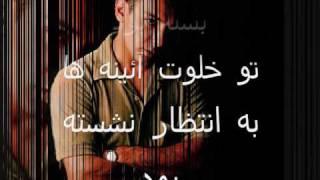 shadmehr aghili mosafer(lyrics) - YouTube