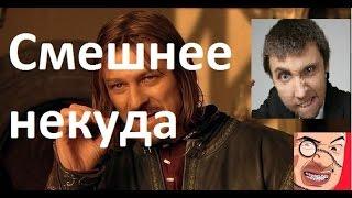 Топ самых смешных Ютуберов русского ютуба))
