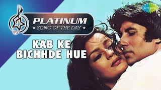 Platinum song of the day | Kab Ke Bichhde Hue | कब के