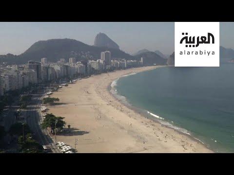 العرب اليوم - شاهد: البرازيليون يستمتعون بأوقاتهم على الشواطئ