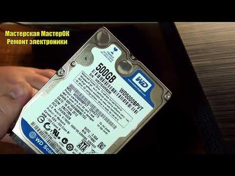 Какой вред и опасность несет битлокер для жесткого диска и пользовательских данных. bitlocker зло!