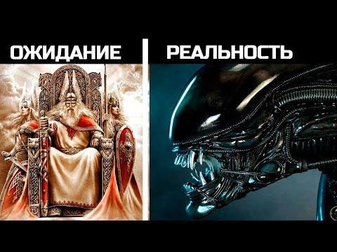 Чьи  боги захватили наш мир? [Сергей Трошин]