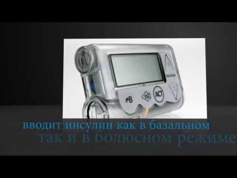 Вид лечение на диабет 2 от фолк видео средства