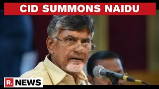 Amaravati Land Scam Case: CID Issues Notice To TDP Chief Chandrababu Naidu - Download this Video in MP3, M4A, WEBM, MP4, 3GP