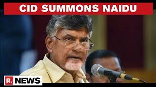 Amaravati Land Scam Case: CID Issues Notice To TDP Chief Chandrababu Naidu - NOTICE