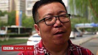 六四事件:首次重返天安門的「六四」學生領袖- BBC News 中文 |王治新|八九民運|