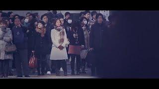 Princes of the Yen [HD 2014 Documentary]